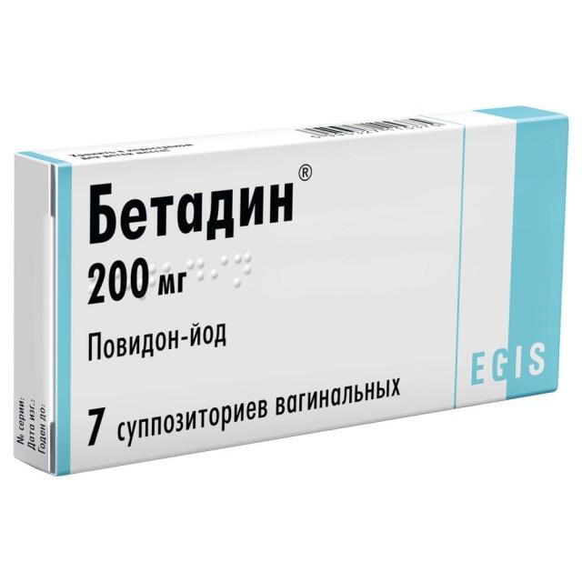 Бетадин суппозитории вагинальные 200мг №7 купить в Москве по цене от 430 рублей