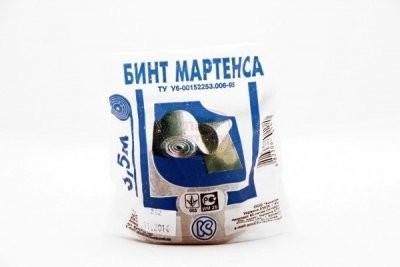 Бинт резиновый Мартенса 3,5 м купить в Москве по цене от 146 рублей