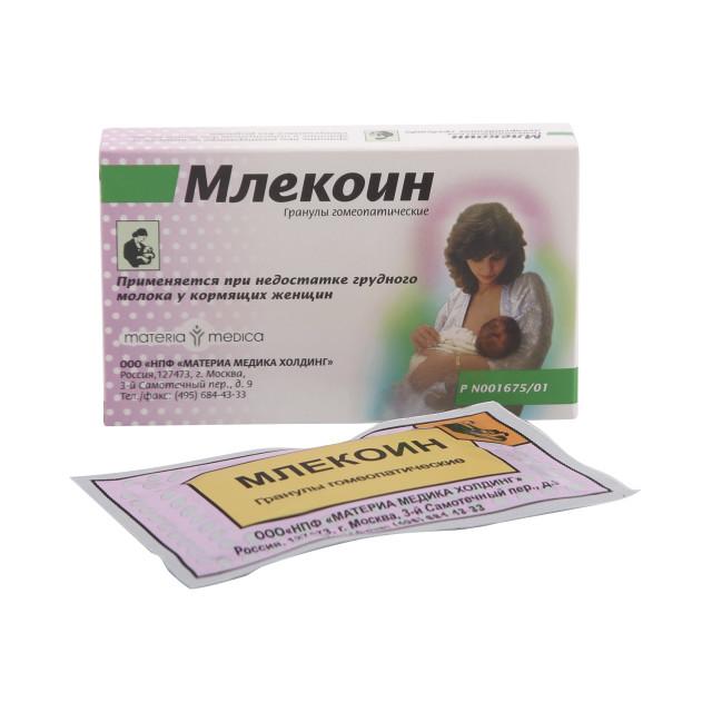 Млекоин гранулы 10г купить в Москве по цене от 155 рублей