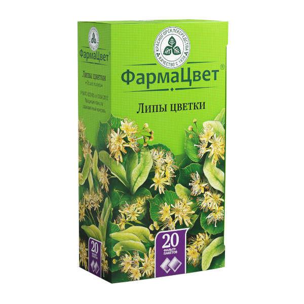 Липа цветки 1,5г №20 купить в Москве по цене от 102 рублей