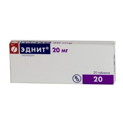 Эднит таблетки 20мг №20 купить в Москве по цене от 103 рублей
