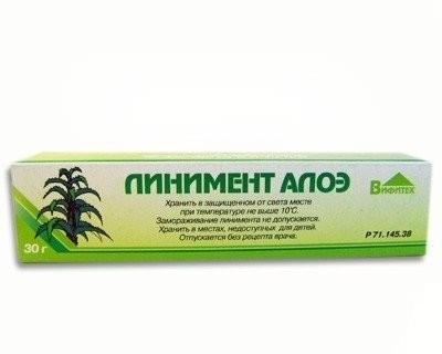 Алоэ линимент 30г купить в Москве по цене от 75 рублей