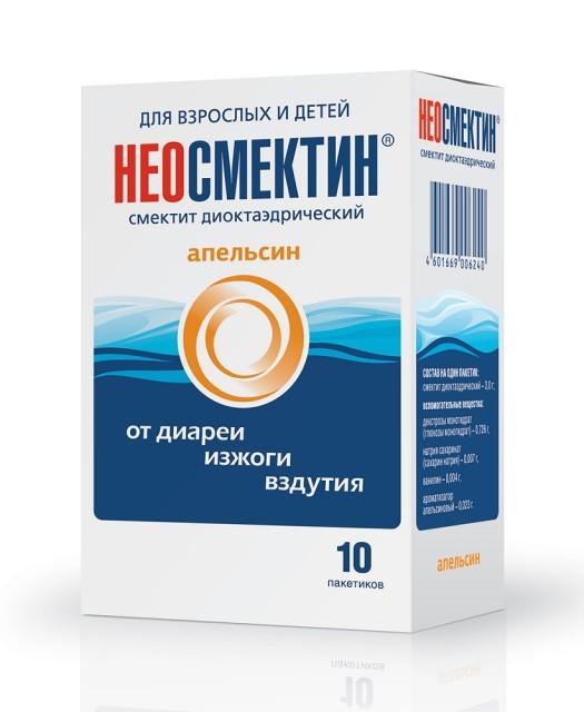 Неосмектин Апельсин порошок 3г №10 купить в Москве по цене от 147 рублей