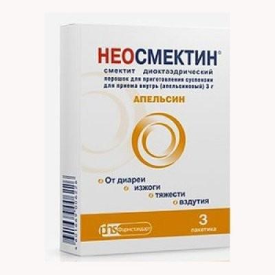 Неосмектин Апельсин порошок 3г №3 купить в Москве по цене от 0 рублей