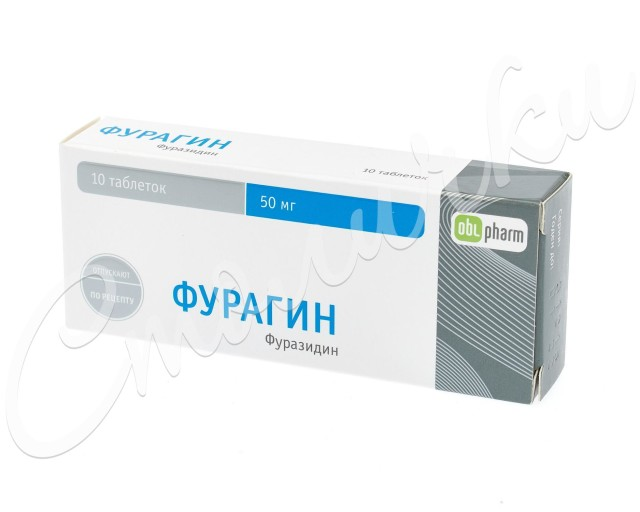 Фурагин таблетки 50мг №10 купить в Москве по цене от 53 рублей