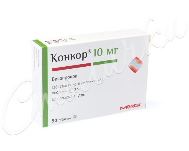 Конкор таблетки п.о 10мг №50 купить в Москве по цене от 489 рублей