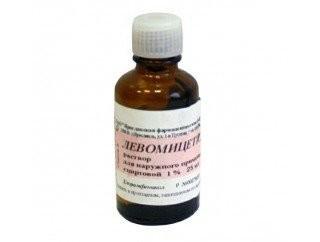 Левомицетин раствор 1% 25мл купить в Москве по цене от 31 рублей