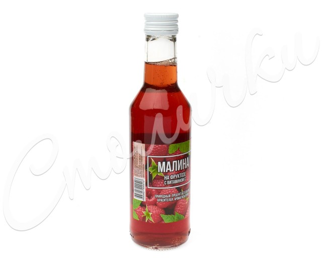 Сироп Малина на фруктозе 250мл купить в Москве по цене от 104 рублей
