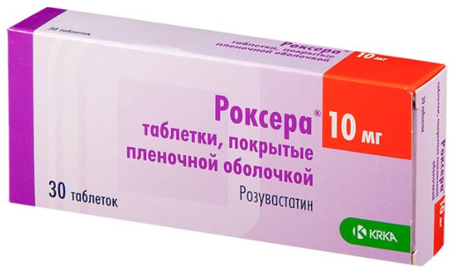 Роксера таблетки п.о 10мг №30 купить в Москве по цене от 609 рублей
