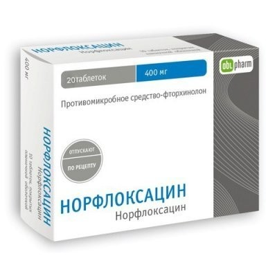 Норфлоксацин таблетки п.о 400мг №20 купить в Москве по цене от 280 рублей
