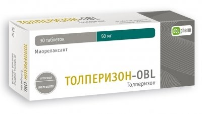 Толперизон-OBL таблетки п.о 50мг №30 купить в Москве по цене от 199 рублей
