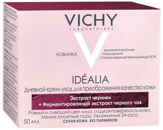 Виши Идеалия крем для сухой кожи 50мл купить в Москве по цене от 0 рублей