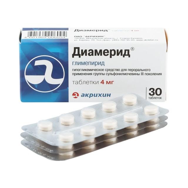 Диамерид таблетки 4мг №30 купить в Москве по цене от 258 рублей