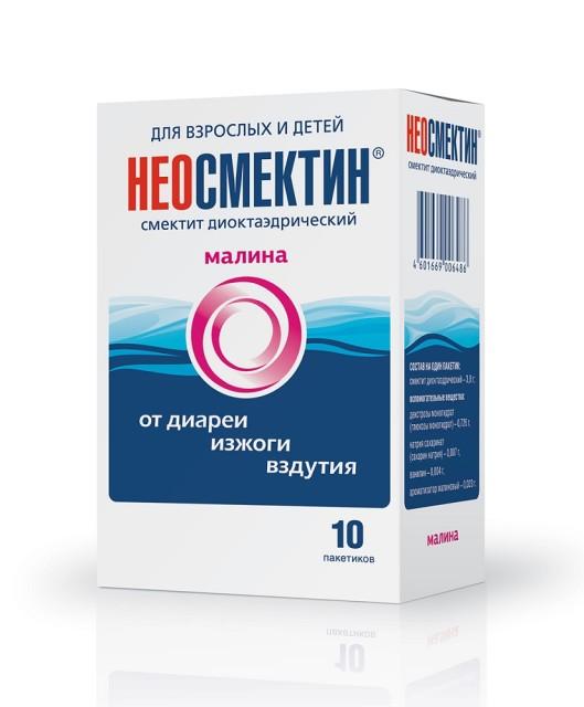 Неосмектин Малина порошок 3г №10 купить в Москве по цене от 140.5 рублей