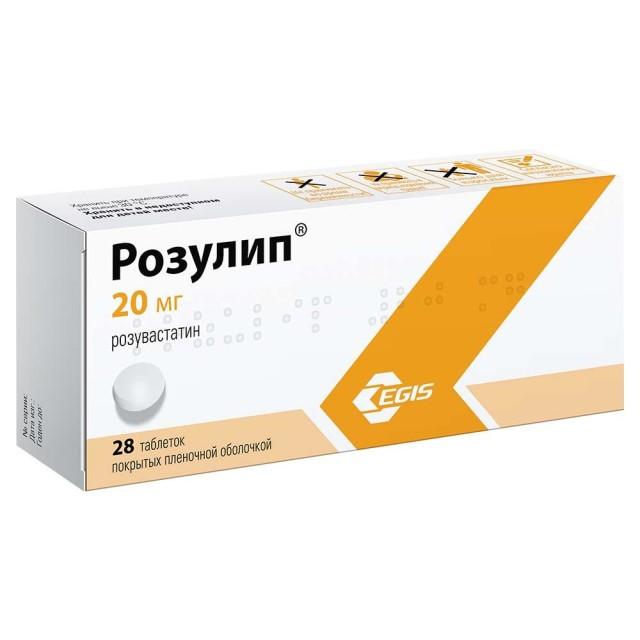 Розулип таблетки п.о 20мг №28 купить в Москве по цене от 1130 рублей