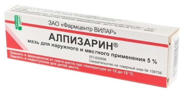Алпизарин мазь 5% 10г купить в Москве по цене от 94 рублей