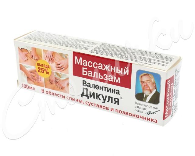 Валентина Дикуля бальзам массажный 100мл купить в Москве по цене от 217 рублей