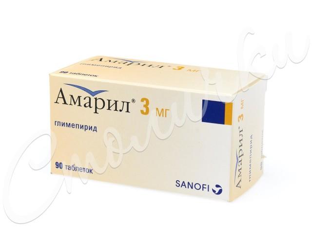 Амарил таблетки 3мг №90 купить в Москве по цене от 2280 рублей