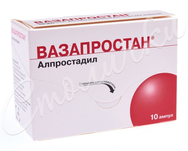 Вазапростан лиофилизат для инфузий 60мкг №10 купить в Москве по цене от 14646.5 рублей