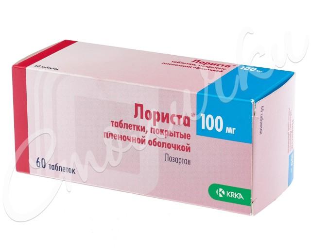 Лориста таблетки 100мг №60 купить в Москве по цене от 506.5 рублей