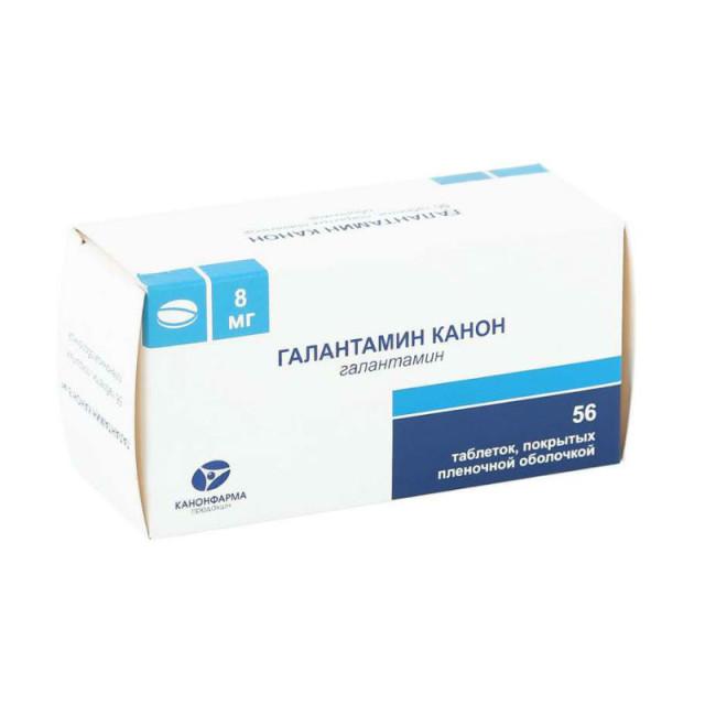 Галантамин Канон таблетки п.о 8мг №56 купить в Москве по цене от 2454.5 рублей