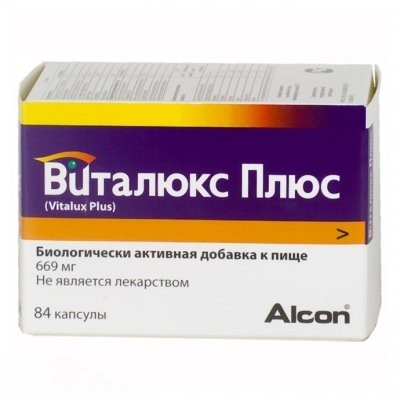 Виталюкс плюс капсулы №84 купить в Москве по цене от 1670 рублей
