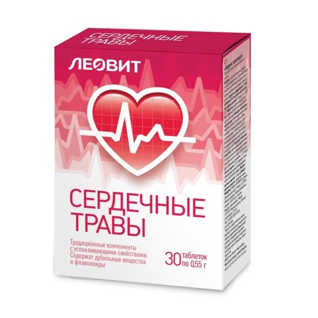 Леовит Сердечные травы таблетки 300мг №30 купить в Москве по цене от 129 рублей