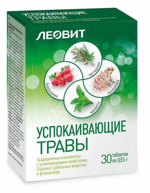 Леовит Успокаивающие травы таблетки 0,55г №30 купить в Москве по цене от 136 рублей