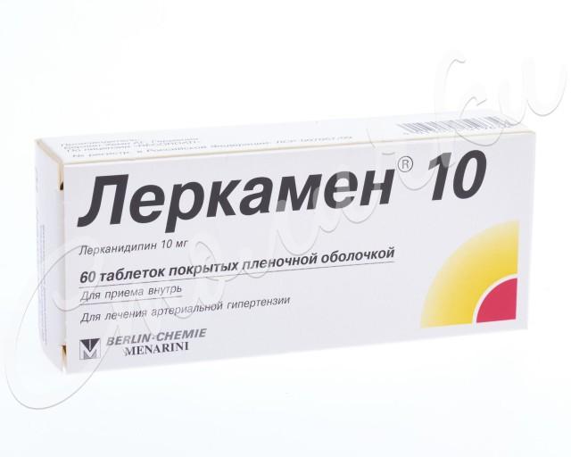 Леркамен 10 таблетки 10мг №60 купить в Москве по цене от 639 рублей