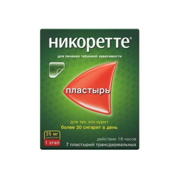 Никоретте ТДТС прозрач. 25мг/16ч №7 купить в Москве по цене от 984 рублей