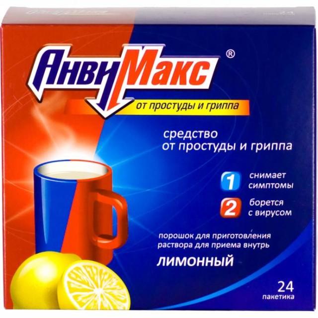 Анвимакс Лимон порошок 5г. №24 купить в Москве по цене от 681 рублей