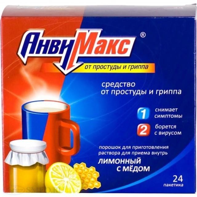 Анвимакс Лимон/мед порошок 5г. №24 купить в Москве по цене от 672 рублей