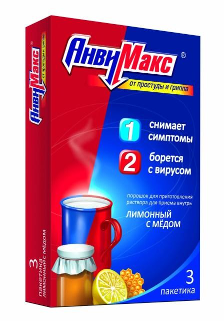 Анвимакс Лимон/мед порошок 5г. №3 купить в Москве по цене от 135 рублей