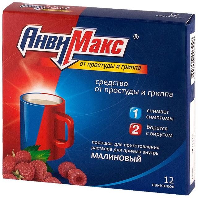 Анвимакс Малина порошок 5г. №12 купить в Москве по цене от 396 рублей
