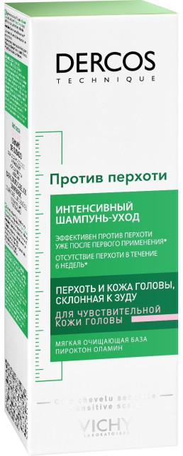 Виши Деркос шампунь против перхоти д/чувств.кожи головы 200мл купить в Москве по цене от 850 рублей