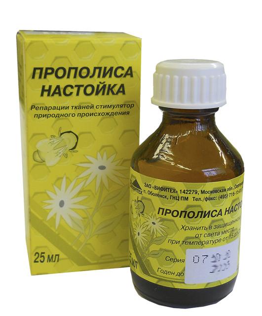 Прополис настойка 25мл купить в Москве по цене от 43 рублей