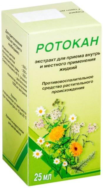 Ротокан 25мл купить в Москве по цене от 28 рублей