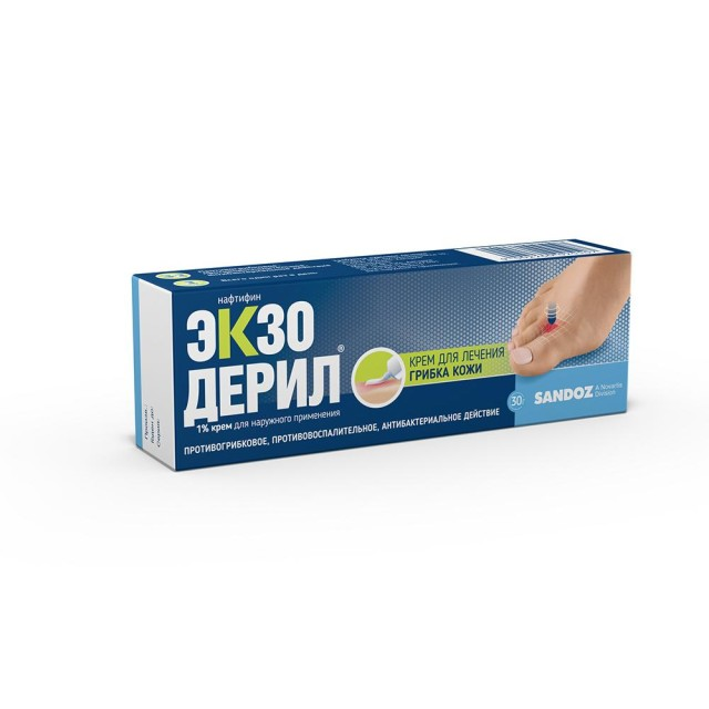 Экзодерил крем 1% 30г купить в Москве по цене от 777 рублей