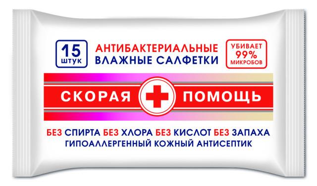 Скорая помощь салф. влаж. антибакт. №15 купить в Москве по цене от 38 рублей