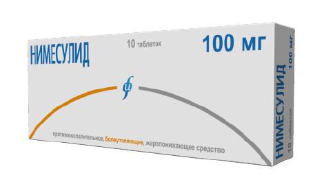 Нимесулид Изварино таблетки 100мг №20 купить в Москве по цене от 173 рублей