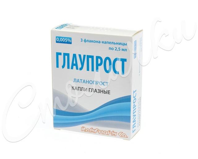 Глаупрост капли глазные 0,005% 2,5мл №3 купить в Москве по цене от 1680 рублей