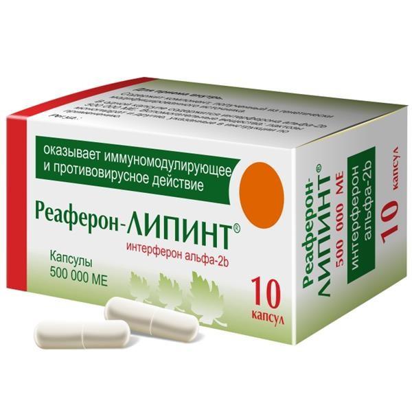 Реаферон-Липинт капсулы 500000 МЕ №10 купить в Москве по цене от 1000 рублей