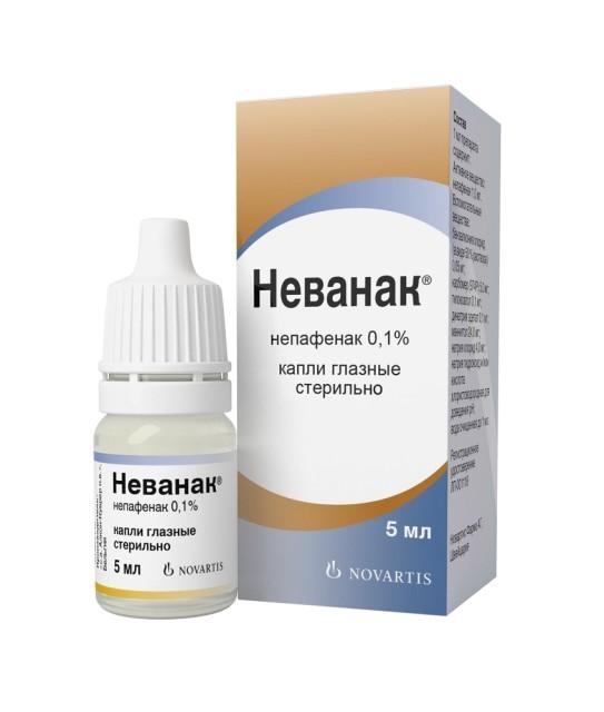 Неванак капли глазные 0,1% 5мл купить в Москве по цене от 702 рублей