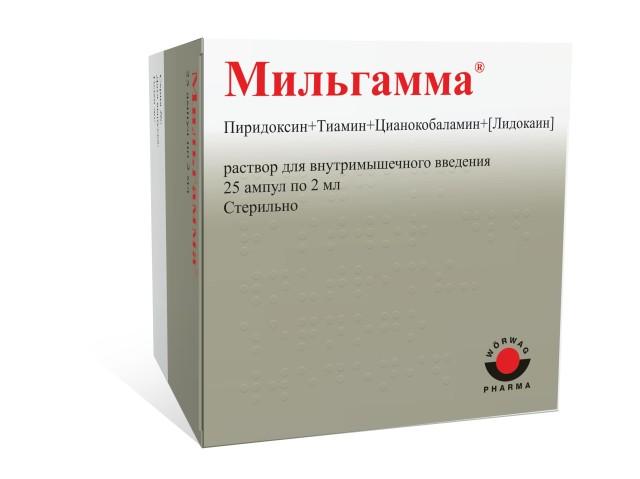 Мильгамма раствор для инъекций 2мл №25 купить в Москве по цене от 1250 рублей