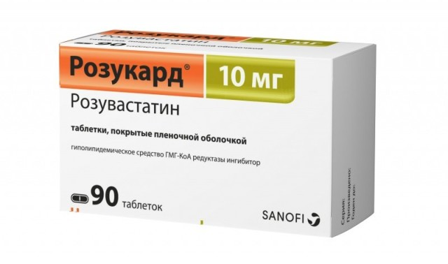 Розукард таблетки п.о 10мг №90 купить в Москве по цене от 1440 рублей