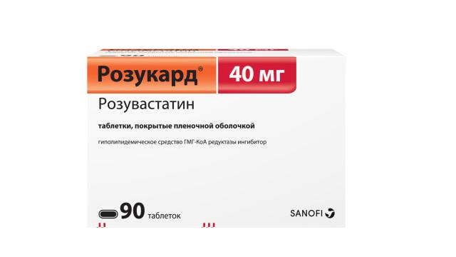 Розукард таблетки п.о 40мг №90 купить в Москве по цене от 2780 рублей