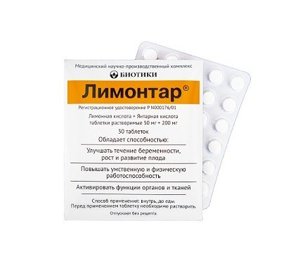 Лимонтар таблетки растворимые  №30 купить в Москве по цене от 100 рублей