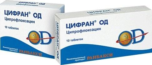 Цифран ОД таблетки пролонг. 500мг №10 купить в Москве по цене от 198 рублей