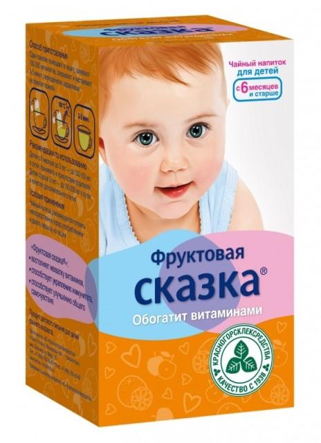Фруктовая сказка чай детский 2г №20 купить в Москве по цене от 134 рублей