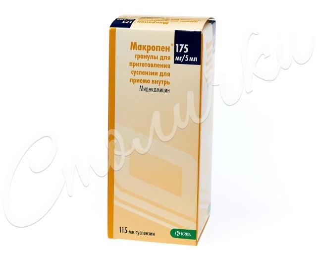 Макропен гранулы для приготовления суспензии 175мг/5мл 115мл купить в Москве по цене от 443 рублей